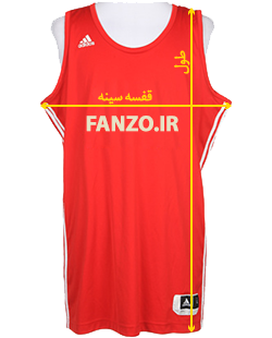 869371-adidas-red-basketball-jersey-l