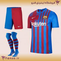 کیت اول بارسلونا 22-2021